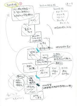 036  構成案.jpg