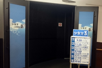 1108 シネマ3.jpg