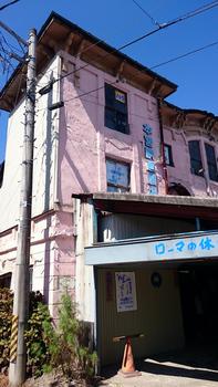 1236 本宮映画劇場.jpg