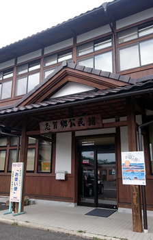 1276 志賀郷公民館.jpg