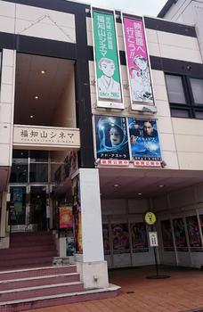 1290 福知山シネマ.jpg