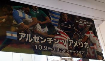 1316 アルゼンチン対アメリカ.jpg