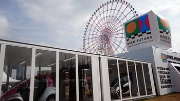 1452 東京テレポート.jpg