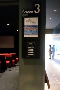 1470 京都みなみ会館.jpg