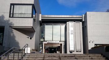 1657 鳥取県立博物館.jpg