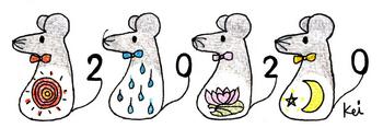 1771 ネズミ.jpg
