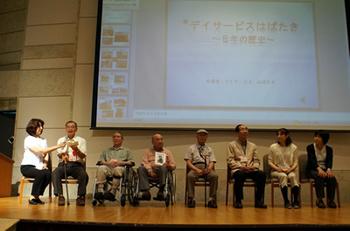 247  沖縄つどい.jpg