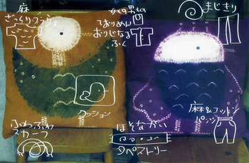 687 春田香歩展.jpg