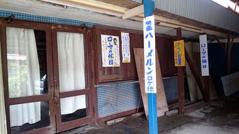 968 本宮映画劇場.jpg